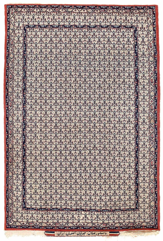 Fine Signed Persian Esfahan Rug at Essie Carpets, Mayfair London