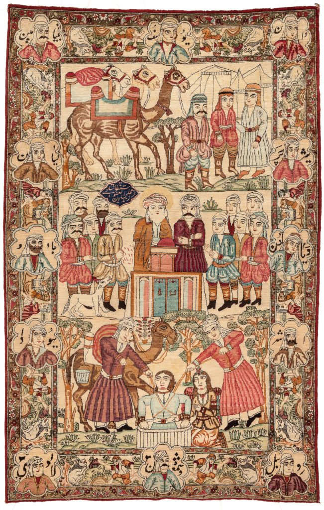 Signed Persian Ravar Kerman Rug at Essie Carpets, Mayfair London