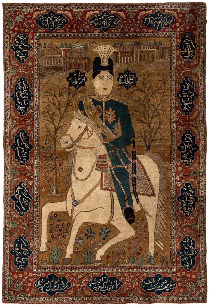 Very Fine, Signed, Antique Persian Kashan Ahmad Shah Rug at Essie Carpets, Mayfair London