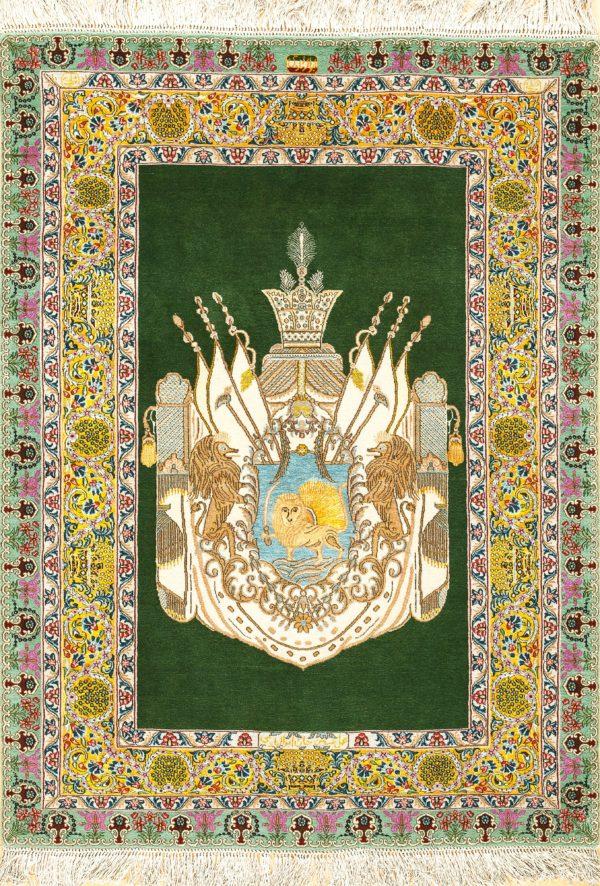 Fine Rare Signed Persian Ravar Kerman Crown Rug at Essie Carpets, Mayfair London