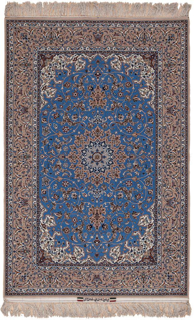 Persian Signed Esfahan Rug at Essie Carpets, Mayfair London