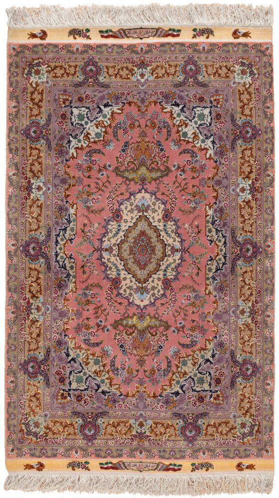 Fine Signed Persian Tabriz Rug at Essie Carpets, Mayfair London
