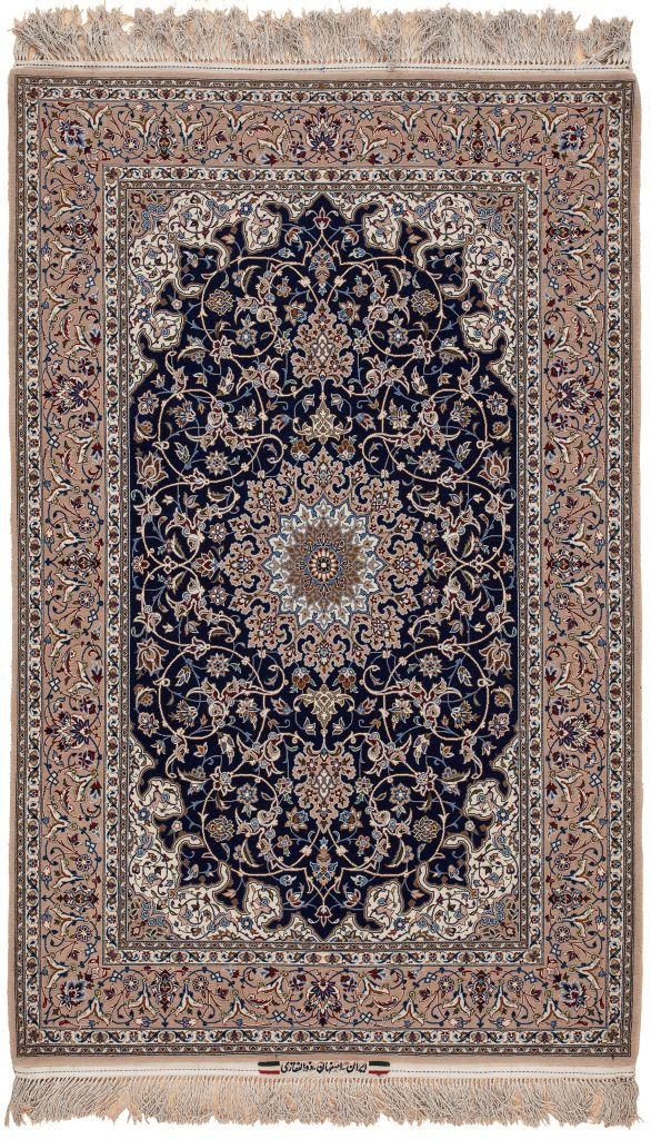 Fine Persian Esfahan Zolfaghari Rug at Essie Carpets, Mayfair London