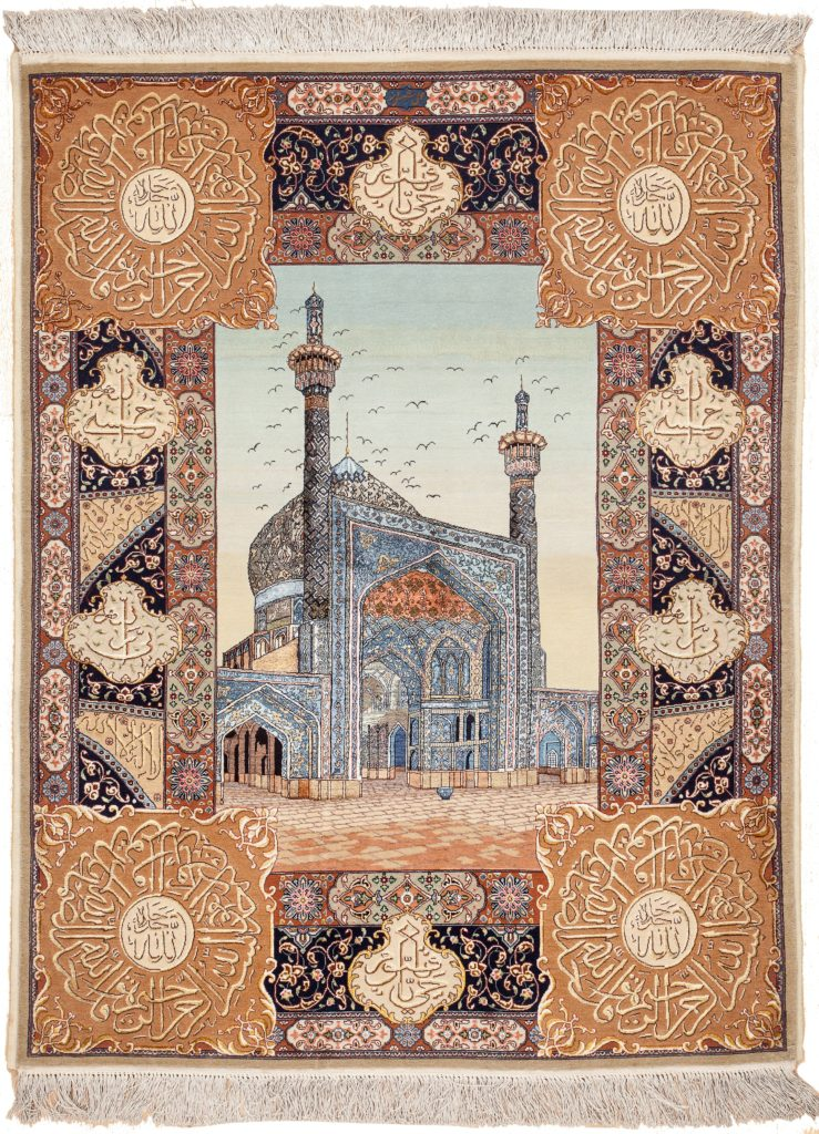 Unique Pictorial Mosque Rug at Essie Carpets, Mayfair London