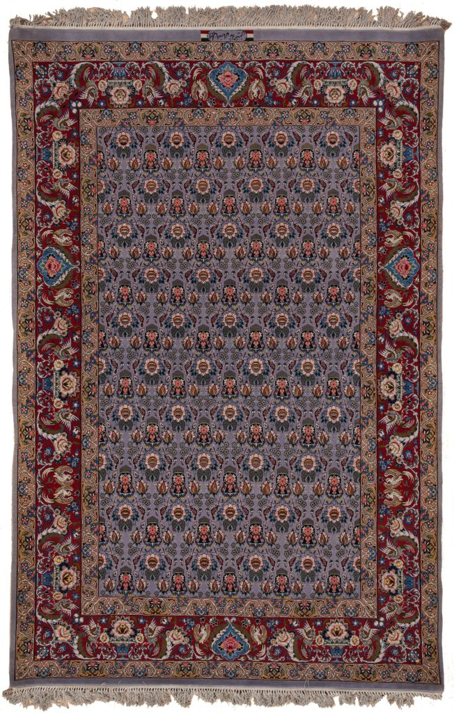 Fine Persian Esfahan Signed Rug at Essie Carpets, Mayfair London