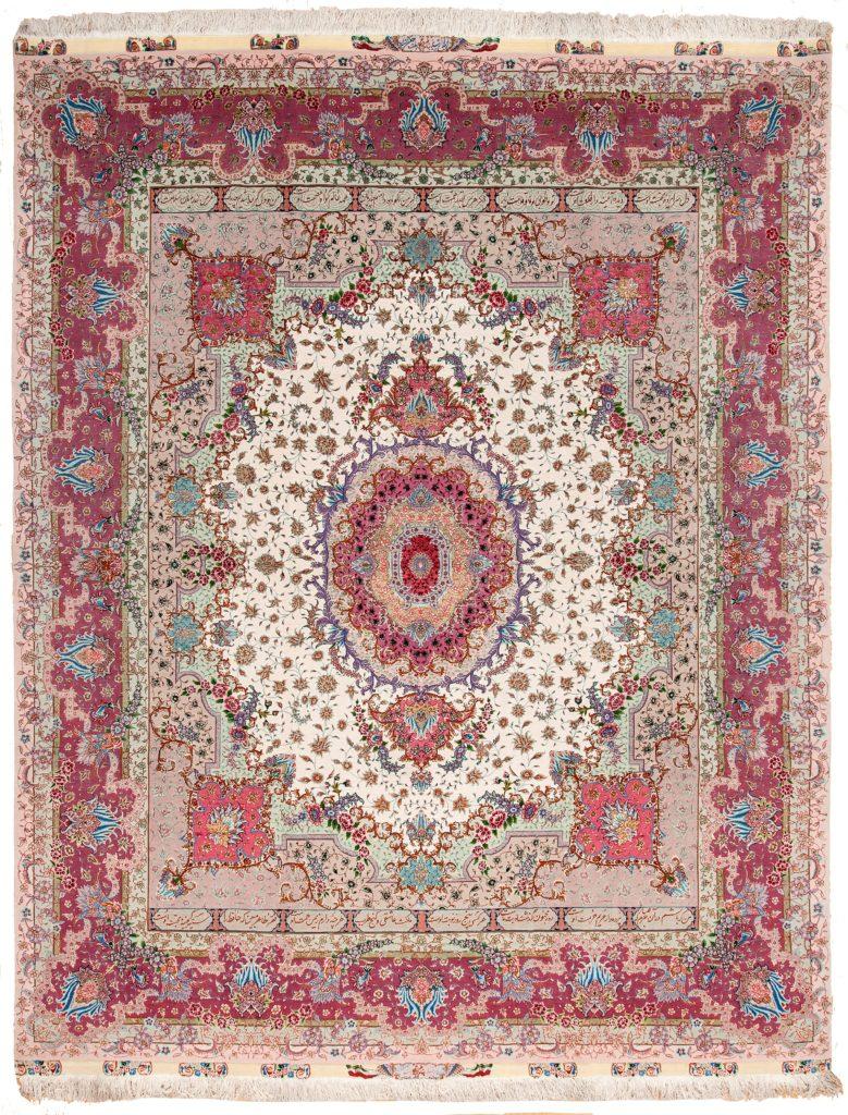 Fine Signed Tabriz Carpet at Essie Carpets, Mayfair London