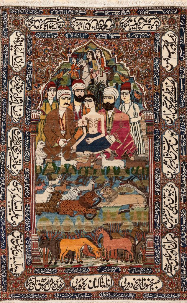 Antique Persian Kashan Mohtasham Rug - Pictorial - Fine Wool