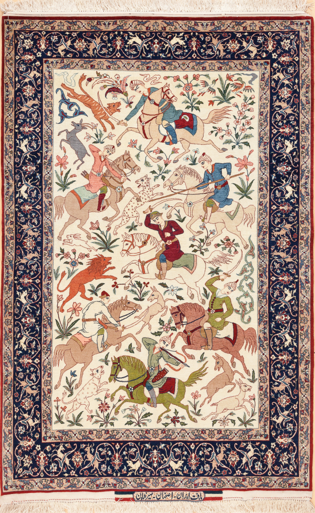 Signed Persian Isfahan Hunting Pictorial Rug - Fine Pure Silk - Approx 1.5x1m (5x4ft)