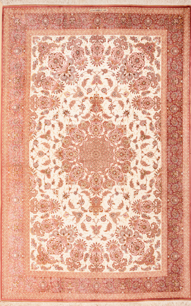 Signed Persian Qum Carpet - Handmade - Fine Pure Silk - Central Medallion